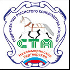 COMMONWEALTH TROTTING ASSOCIATION OF RUSSIA (CTA)